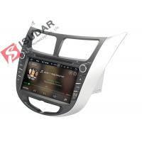 Rockchip PX3 7 Inch 2 Din Android Car DVD Player For Hyundai