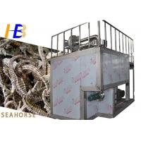 Quality Seahorse Herb Powdering Machine , Traditional Cryogenic Medicine Grinder Machine for sale
