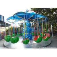 Quality Fruit Design Flying Chair Ride CE Certification With Led And Music Function for sale
