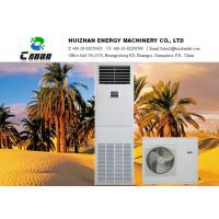 Quality 1200W - 4100W High Temperature Air Conditioner For Fierce Climate And Dusty Environment for sale
