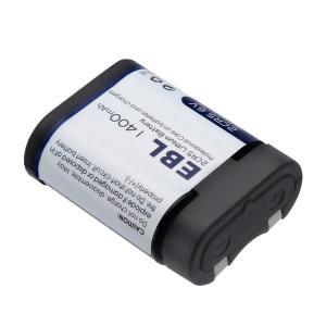 Quality 6 Volt Photo Lithium Battery EBL 2CR5 High Energy Density 34.0 × 16.7 × 45.0mm for sale