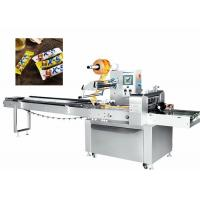 China Fully Intelligent Three Servo Flow Pastry Packaging Machine on sale