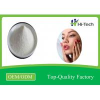 China Sell Best Quality HA Cosmetic Grade Hyaluronic Acid Sodium Hyaluronate Powder on sale