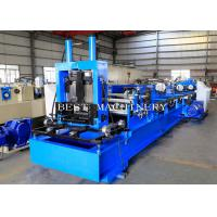 Buy cheap Auto Change Size C Purlin Machine Width 80-300mm Roll Forming Making Machine from wholesalers