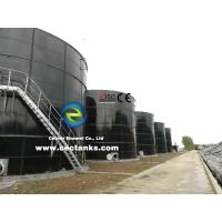 Quality Over 2000m3 Glass - Fused - To - Steel Municipal Water Tanks With Aluminum Deck Roof for sale