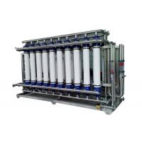 Quality UF plant Hollow fiber membrane UF system for sale