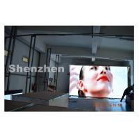 Buy cheap Indoor LED Screen Rental with Front Maintenance of 2.976 mm Curve LED Display from wholesalers