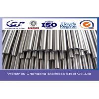 "Quality 36"" Large Diameter 2520 Duplex Stainless Steel Pipe Cold Drawn , 150mm Sch 5X - XXS for sale"