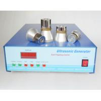 High Frequency Ultrasonic Humidity Generator 110V Or 220V CE AND FCC Certification