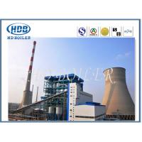 Quality Coal Fired SGS Standard Circulating Fluidized Bed Boiler For Power Plant for sale