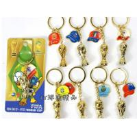 Quality Jules Rimet Cup key chain with football team hat for sale
