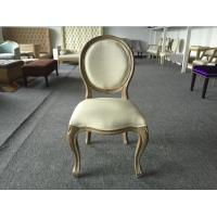 Buy cheap Classic Oak Fabric Dining Chairs French Vintage Upholstered Fabric Side Chair from Wholesalers