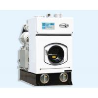 Quality laundry machine&used dry cleaning machine for sale