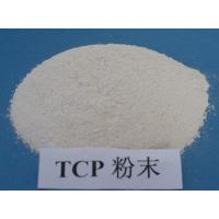 Quality Top supplier of feed additives Tricalcium Phosphate (TCP) in Yichang ,hubei,China for sale
