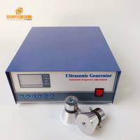1000W Automatic Ultrasonic Cleaner Generator 40KHz Variable Speed Controller