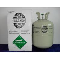 Quality Refrigerant gas R406A central air-condition water chillers for sale