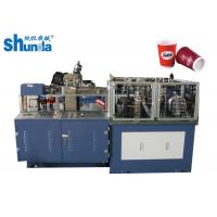 Quality High Speed Double Wall Cup Machine For Durable Coffee With Double Layer for sale