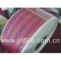 Quality Tamper evident sticker for sale