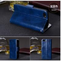 Quality iphone leather case ,case for iphone 4G 4S for sale