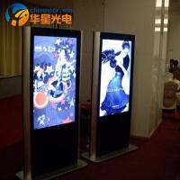 China P4 Rental Pole Commercial Video Advertising LED Signs environment friendly on sale