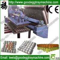 Quality automatic egg tray making machine with good compete(FC-ZMG3-24) for sale