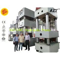 Quality 1250T Horizontal Four-Column Hydraulic Press For Molding Blanking Fast Speed for sale