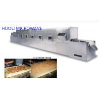 Quality 60KW Industrial Microwave Drying Food Processing Sterilization Machine for sale