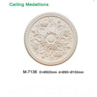 Quality Ceiling Centre Decoration PU Ceiling Roses Medallion easy installing for sale