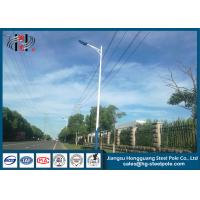 Buy cheap Single Arm Galvanized  Tapered Outdoor  Light Poles Q235 Height 8m from wholesalers