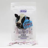Quality 75% New Zealand Milk Powder Bovine Colostrum Milk Tablet With Bag Packing for sale