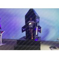 Buy cheap 360 Degree 9D VR Rocket Virtual Reality Machine 220V 1200 Watt Customized Color from wholesalers