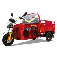 Quality 300kg Loading 60V 1000W 45Ah Electric Cargo Tricycle for sale