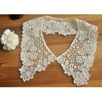 China Cotton Bridal Neckline Lace Collar Applique , Floral Embroidery Lace Collar on sale