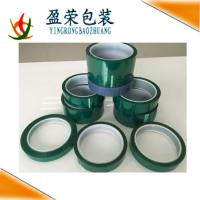Quality Green Polyester masking tape from China for sale
