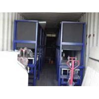 Buy cheap ice maker machine (ice frozen time : 6 hours) from wholesalers