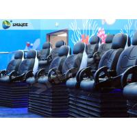 Quality 3 DOF Motion Seat 5D Simulator System for Home Movie Theater for sale