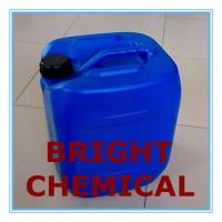 China BPC(1-benzyl-3-carboxyl pyridinium chloride) on sale