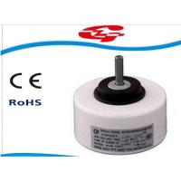 Quality Indoor Units Split Air Conditioner Fan Motor Ac 220v Yys Series Low Noise for sale