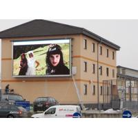 Buy P5 Full Color Outdoor Advertising LED Display 2 Years Warranty Waterproof LED Billboard at wholesale prices