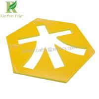 Buy cheap 50 micro Customized Self Adhesive Protective Film for PVC Foam Sheet from wholesalers