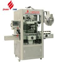 Quality Full Auto Canned Bottle Tag Sleeve Label Machine for sale