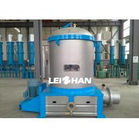 Quality Paper Pulp Egg Tray Making Machine , Fractionating Screen Automatic Egg Tray Machine for sale