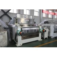Quality YYPY Series 1.5-2mm Thickness Corn Flakes Machine Corn Processing Machine for sale