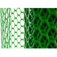 China Hexagonal Hole Plastic Mesh Netting Green Color UV Resistance For Poultry Farming on sale