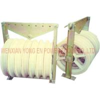 Quality Wire rope blocks(90mm,408mm,508mm,660mm,820mm,916mm) for sale