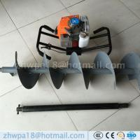 Quality Manufacture Earth Soil Land Auger Digger Drill Machine for sale