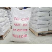 China CAS No. 1314-13-2 Indirect Method White Zinc Oxide Powder Industrial Grade 99.7% on sale