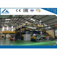 Quality 2.4m SS PP spun bonded nonwoven fabric making machine / PP spun bonded nonwoven fabric production lines for sale