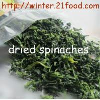 Quality dried spinach 003 for sale