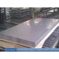 China 347 Stainless Steel Sheet on sale